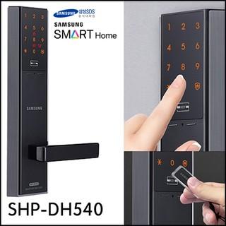 SAMSUNG SHP-DH520 Keyless Handle Touch Bluetooth Digital IOT Door Lock