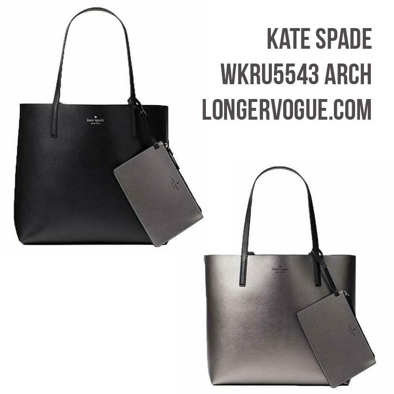 5dcd61ed Kate Spade Reversible Big Tote WKRU5543