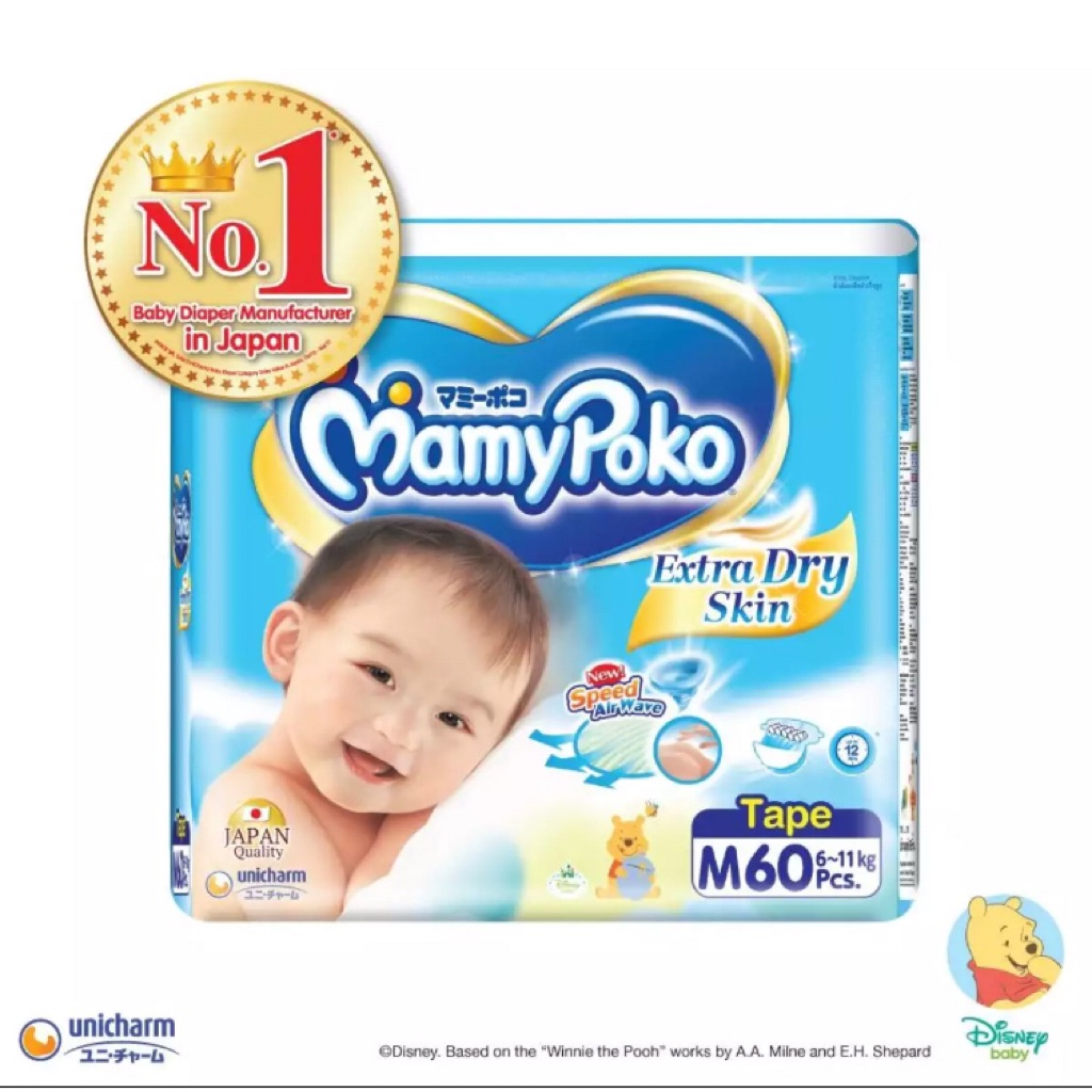 Mamypoko Extra Soft Pants M L Xl Xx Shopee Singapore 30 Girls