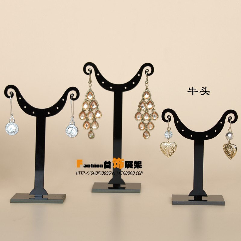 Niu Head Three Piece Set Jewelry Stand