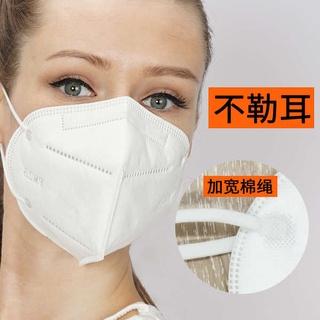 KN95 Face Masks pm2.5 4-Layer Dustproof Earloop Mask Adult