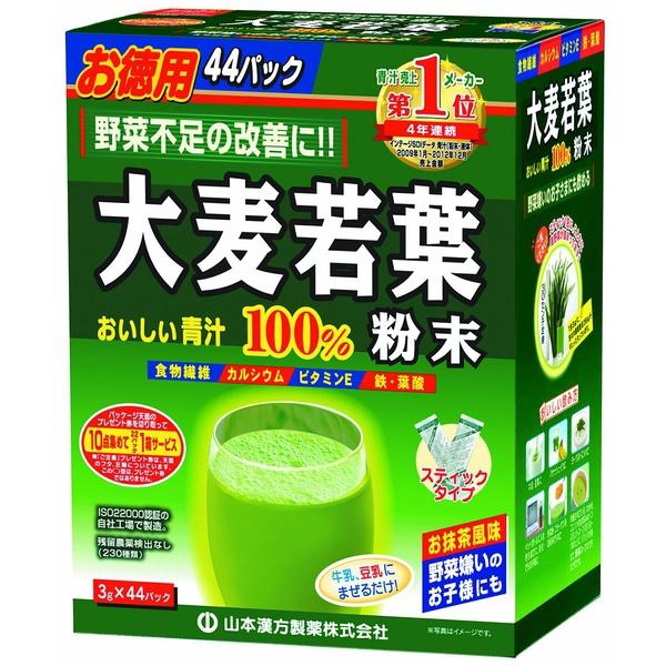 Yamamoto AOJIRU Young Barley Leaf Leaves 100% Powder x 44 Barley Grass Powder 大麦若葉