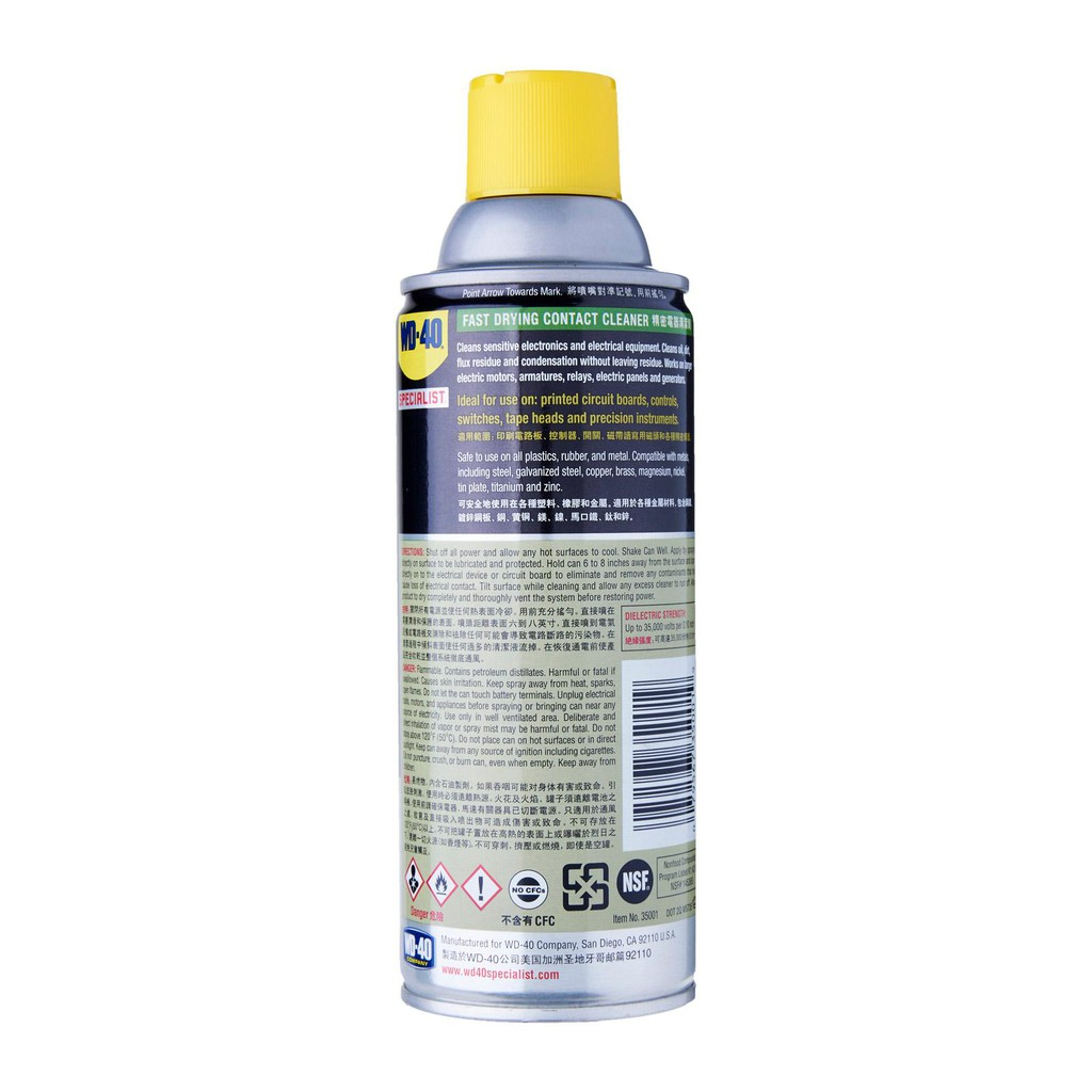 WD-40 SPEC CONTACT CLEANER 360ML | Shopee Singapore