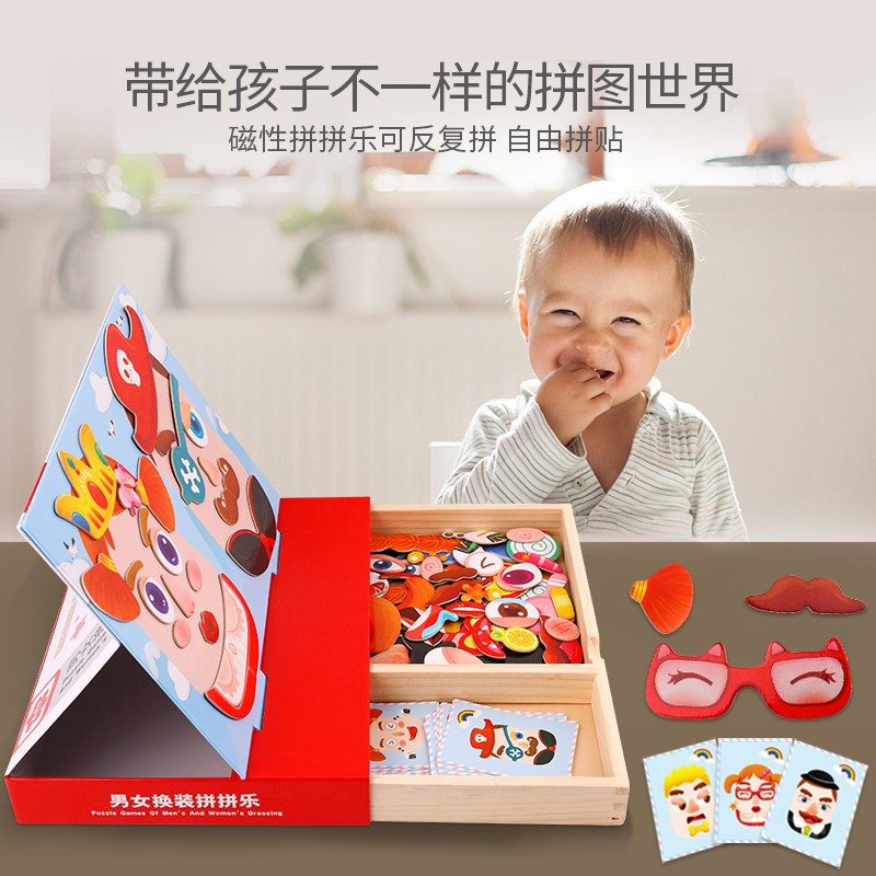 Wooden magnetic puzzle children's educational toys 1-2-3-4 ...