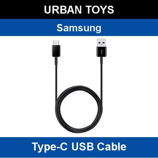 Samsung Fast Charging Dual Car Charger / Type-C Cable / Dual