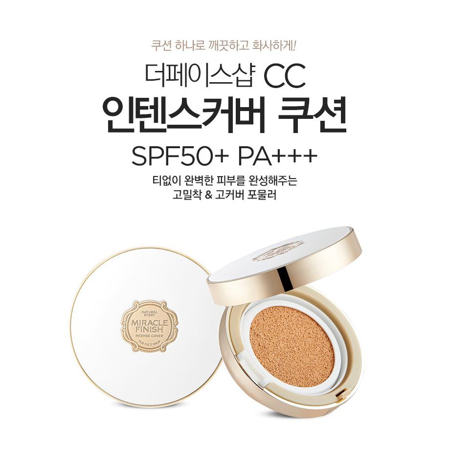 THE FACE SHOP Miracle Finish CC Intense Cover Cushion 15g SPF50+ PA ...