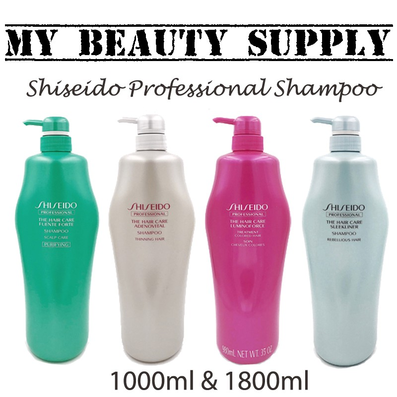 Shiseido Prof. Aqua Intensive/LuminoForce/LuminoGenic Treatment 1000ml/1800ml | Shopee Singapore
