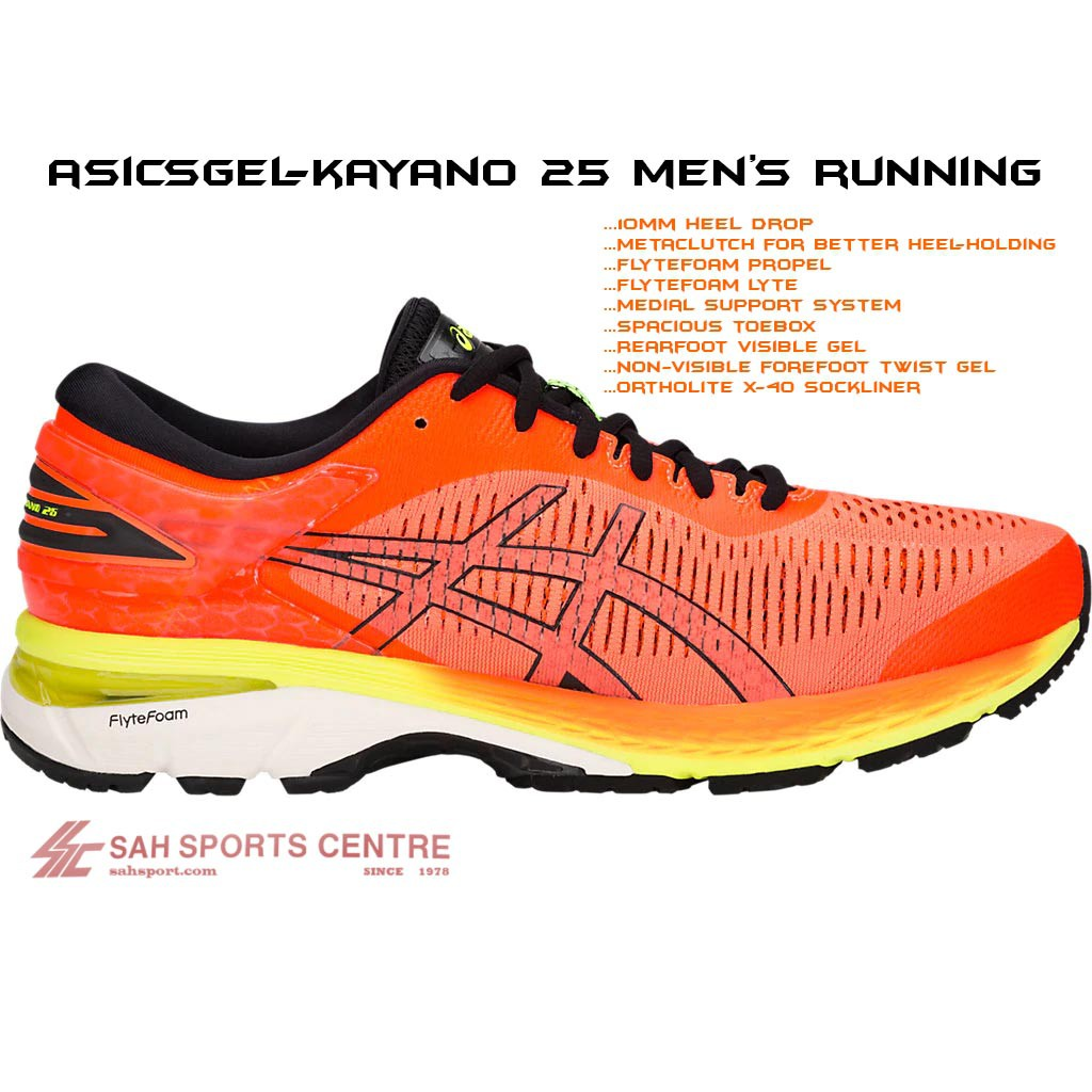 Asics Gel Kayano 24 Men s Running T749N-9016  89f04644ec