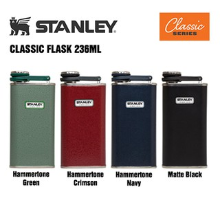 Stanley Classic Flask 8oz 236ml (Assorted Colors)