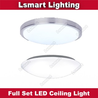 Full Set Led Ceiling Light Alu Plain Magnet Led Light With Cover 12w To 36w Cool White Warm White Tri Color Shopee Singapore