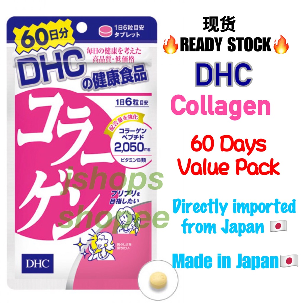 DHC Concentrated Pueraria mirifica 20 Days 60 tablt Busty Enlargement | Shopee Singapore