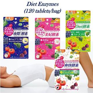 Japan Isdg No 1 Enzyme Slimming Diet Detox 120 Tablets Pack
