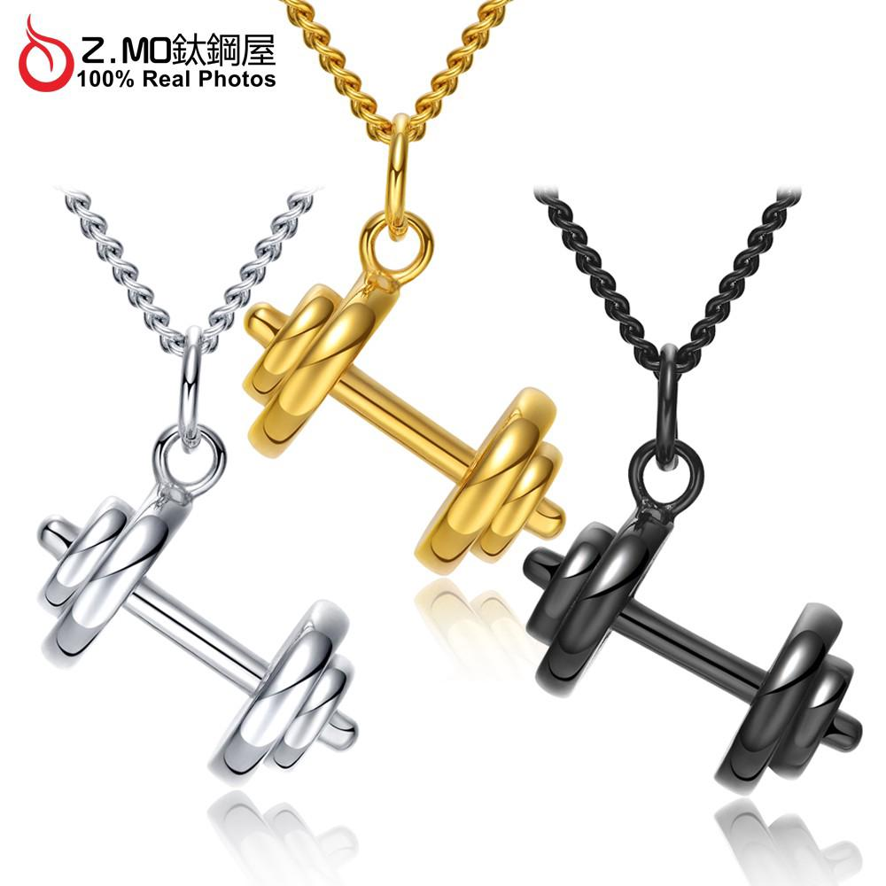 Unisex Dumbbell Necklace Titanium Steel Weight Lifting 中性 哑铃项链 钛钢