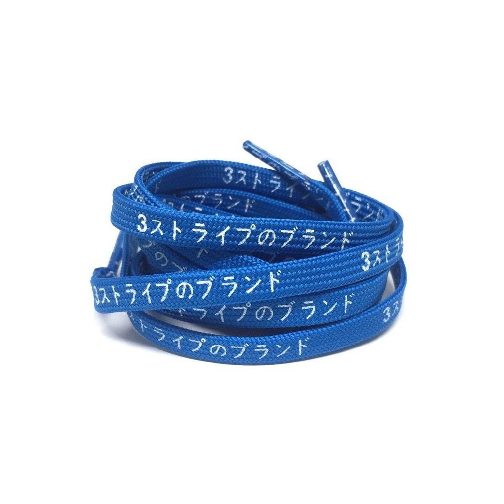 2e9260f505484 NMD   Ultra Boost Japanese Katakana Flat Laces - Mint with White Font
