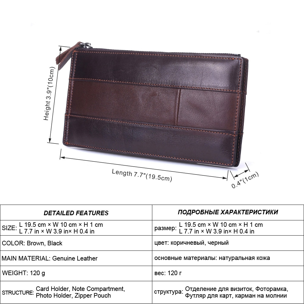 Genuine Leather Card Holder 9 Compartments Color Dark Brown