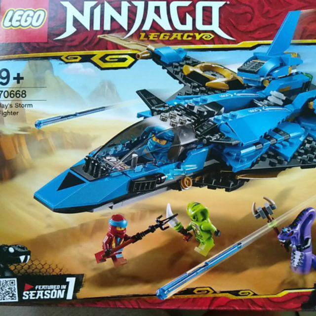 Belrion LEGO NINJAGO 70668 JAY'S STORM FIGHTER | Shopee Singapore