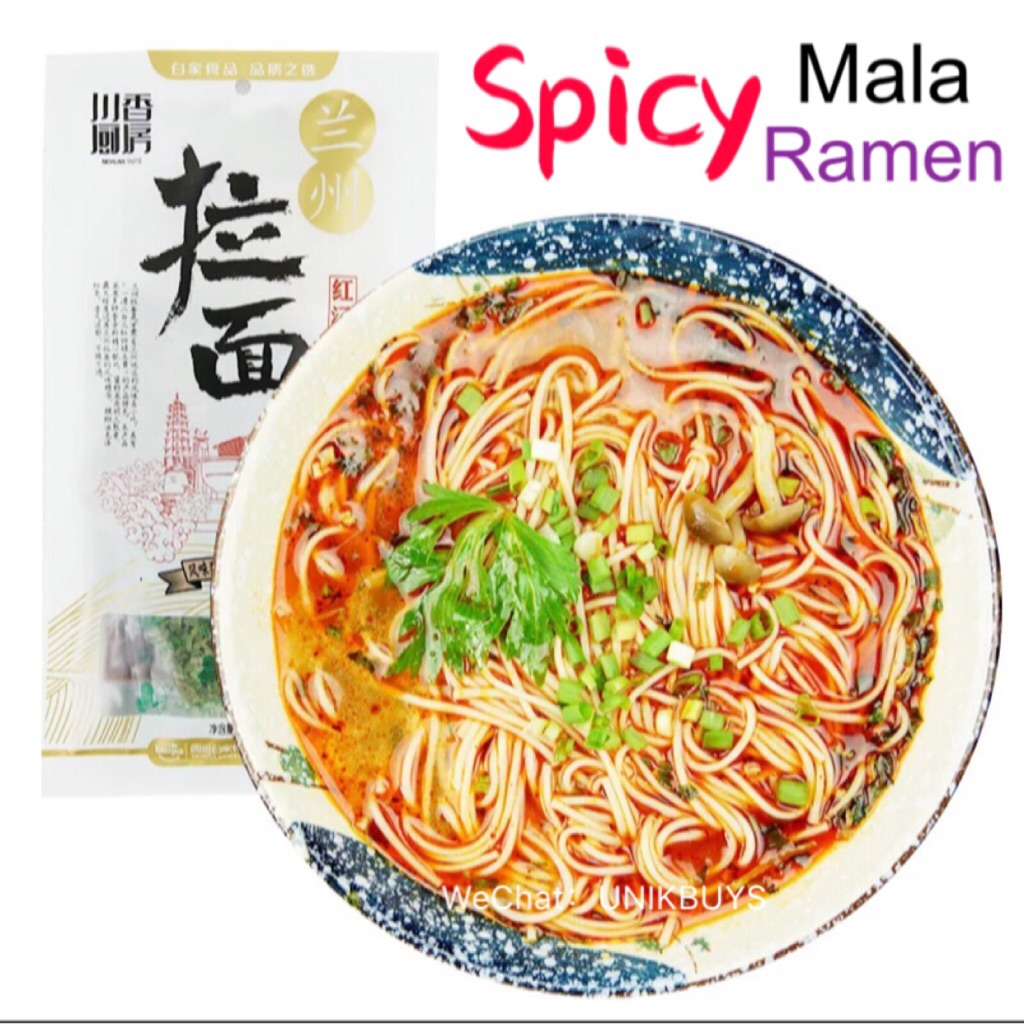 Spicy Mala Ramen Instant Noodle Chinese Ramen Set Hot Spicy Chilli Oil Ramen