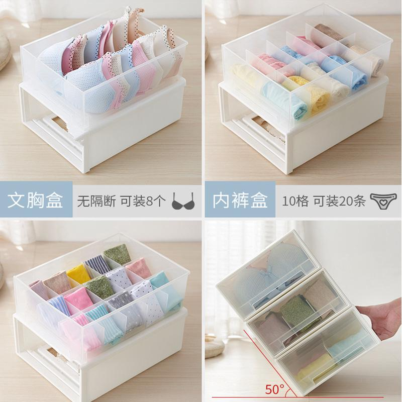 Transparent Plastic Drawer Wardrobe Storage Box | Shopee ...