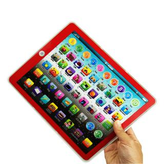 Y-pad English Computer Tablet Learning Education Machine ...