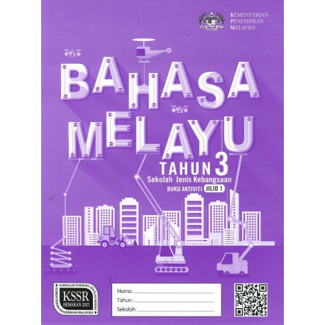 Tny Buku Aktiviti Bahasa Melayu Tahun 3 Jilid 1 Sjk Shopee Singapore