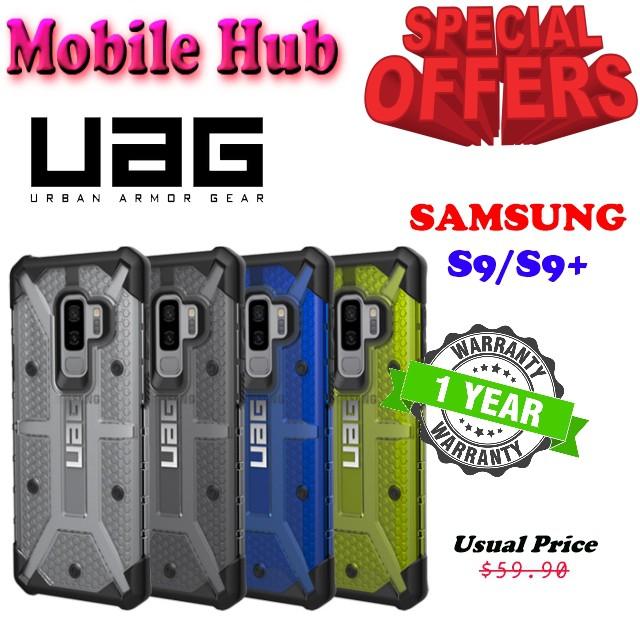 32c0d827fb Uag Plasma Samsung S9  S9+