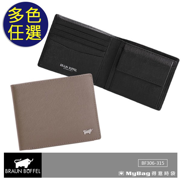 Braun buffel Small Gold Cow Wallet Homme - M Series 4 Card小金牛 皮夾♥得意時袋♥TW