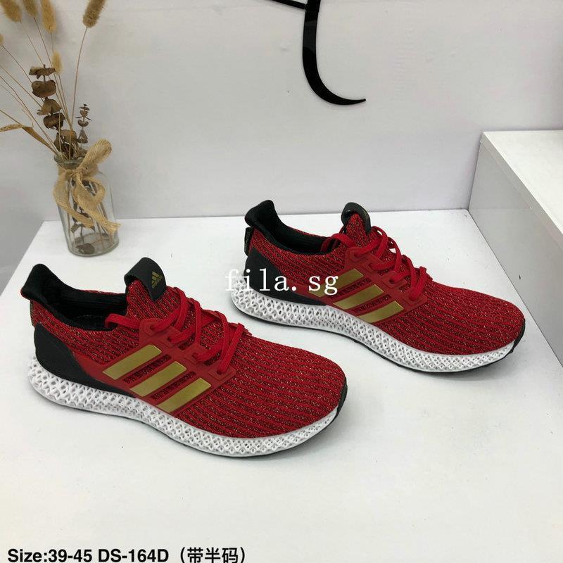 442954fc1b668 Adidas Alphabounce  Ren Zhe  series year CNY