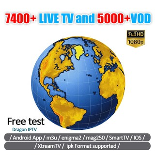 1 Year IPTV Smarters Subscription Singapore India Sports