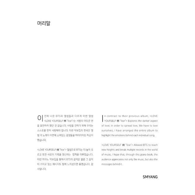 SM YANG's Piano Cover Collection for BTS: Love Yourself LY
