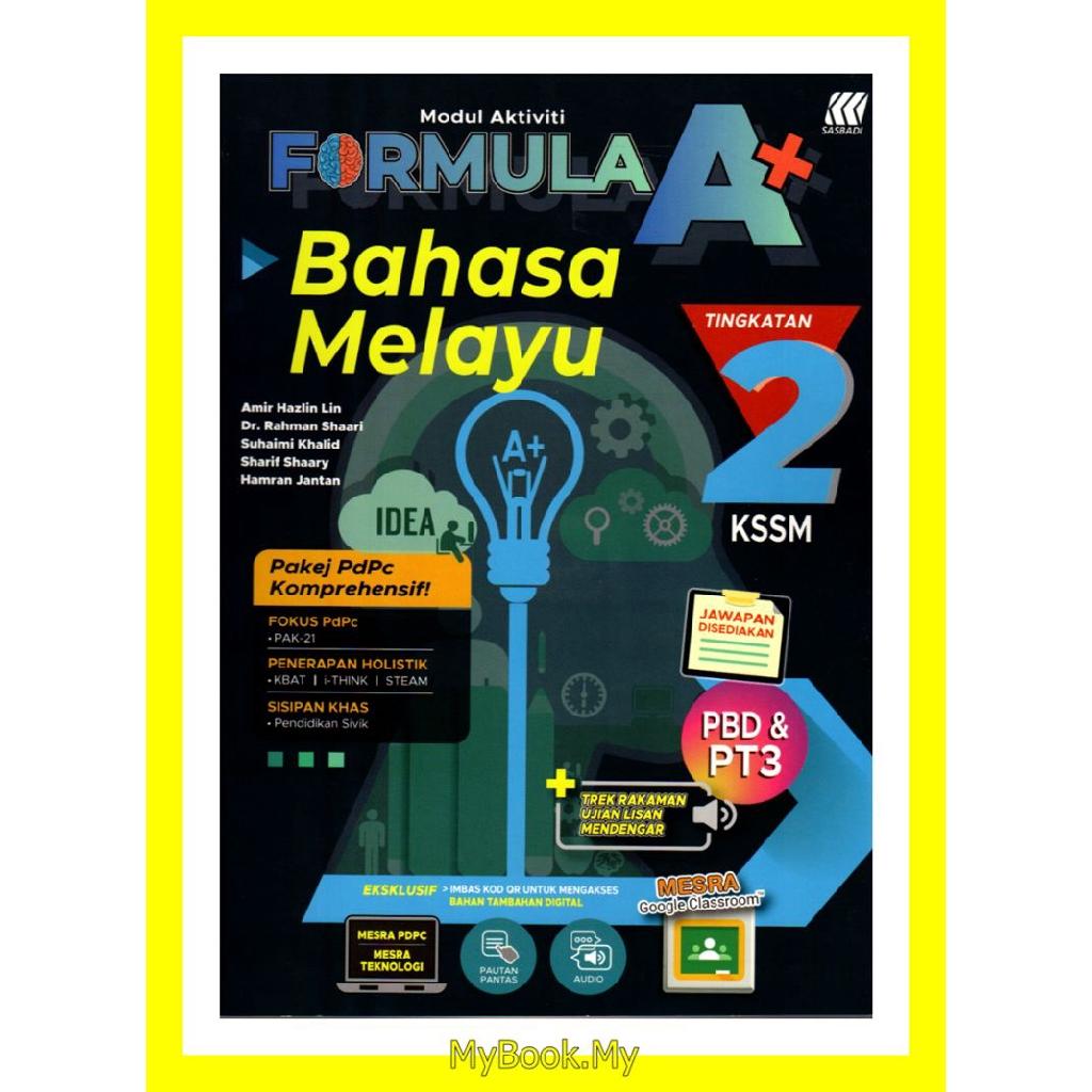 Myb Buku Latihan Modul Aktiviti Formula A Kssm Tingkatan 2 Bahasa Melayu Sasbadi Shopee Singapore