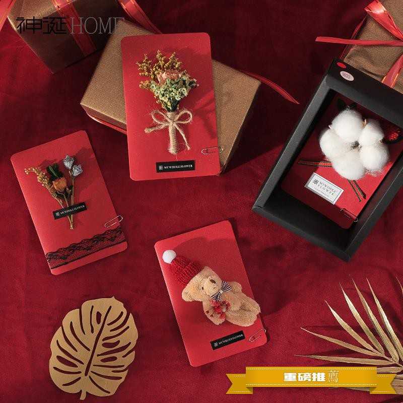 Ins Net Red Blessing Card Greeting Card Creative Dried Flower Bouquet Home Furnishings Eternal Flower Valentine S Day Gift Gift Shopee Singapore