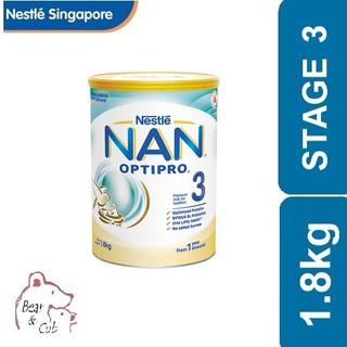Nestle nan expert excel 1 900g