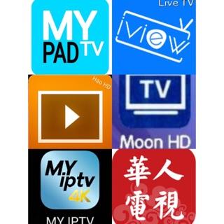 💥Trusted seller Myiptv 4K/Myiptv4k/MyPadTV/Hao Hd/Moon TV