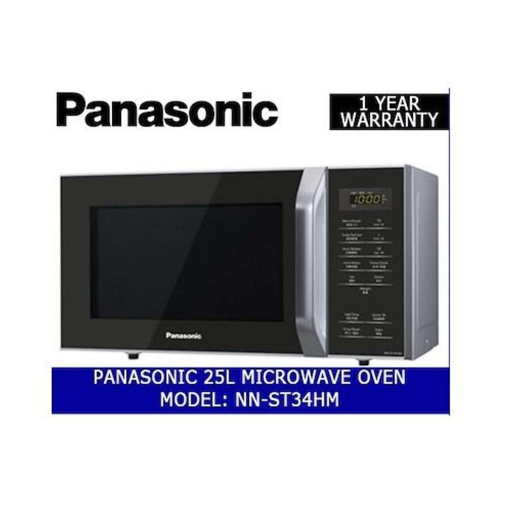Panasonic 25l Microwave Oven Nn