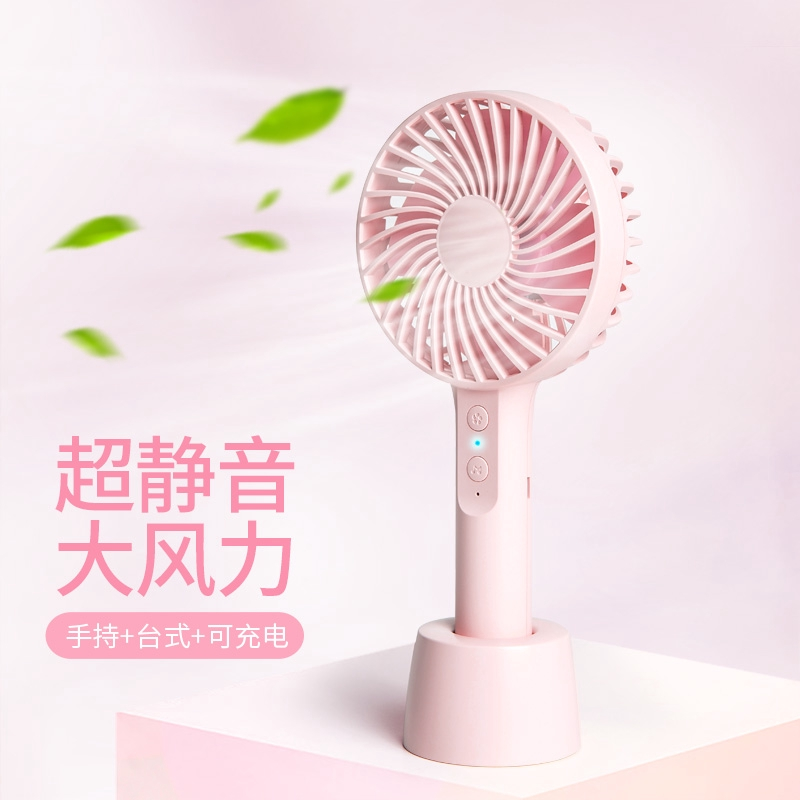 1PC Fruit Round Folding Fan Portable Mini Hand Held Fans Summer Cooling Fan EL