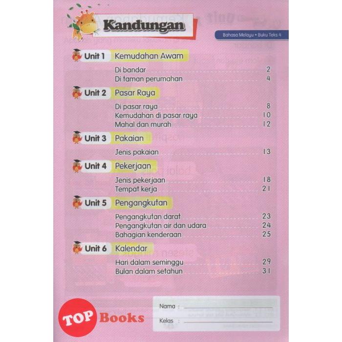Topbooks Mines Little Sunshine Bahasa Melayu Buku Teks 4 Shopee Singapore