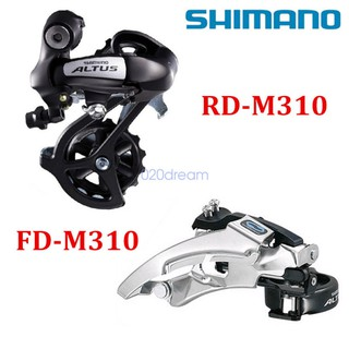 SHIMANO Altus 7/8 Speed M310 Front Rear Derailleur Group Set