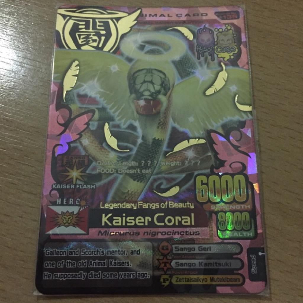 Animal Kaiser Evolution (AK Evo) 8 Ultra Rare Card ...