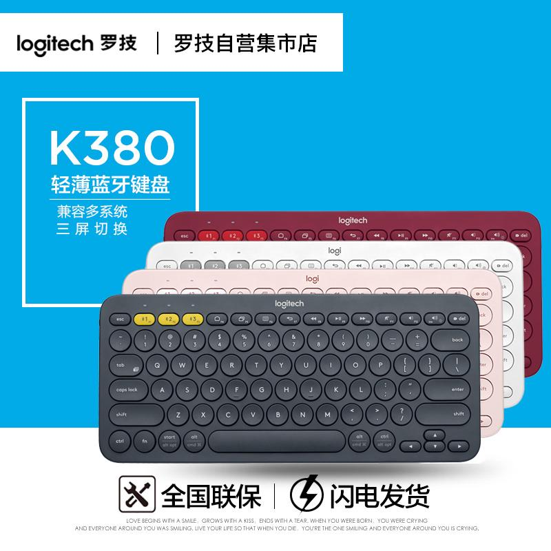 ۩☞❈Logitech K380 Keyboard Wireless Blue pink white tooth mobile