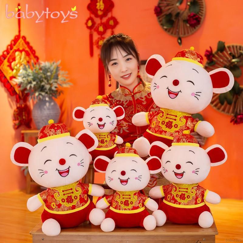 2020 Rat Year Mascot Toy Kawaii Plush Rat Mouse Doll Chinese New Year Decor