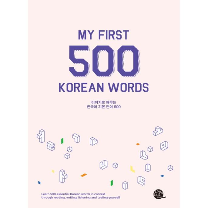 My First 500 Korean Words for Beginner