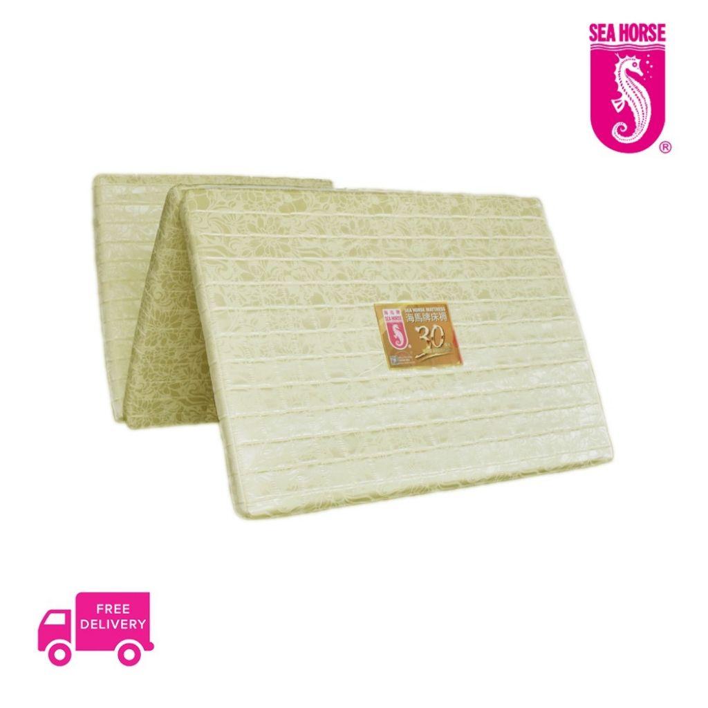 Ready Stocks Free Delivery Seahorse Foldable Mattress Shopee Singapore