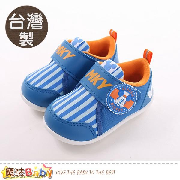 feadb8a890e  Alex Magic Baby Shoes In Taiwan Disney Winnie The Pooh Genuine Beep Shoes