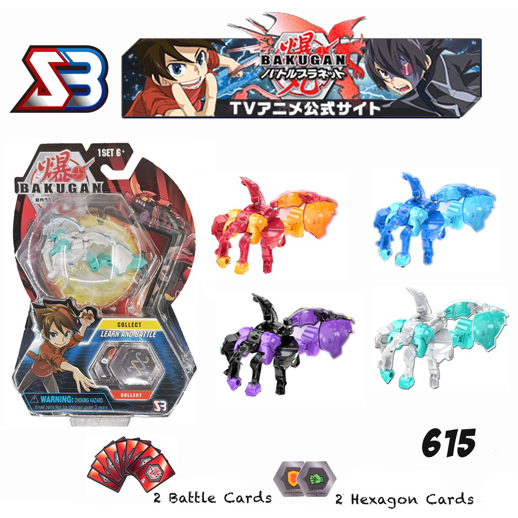 Bakugan SB Battle Planet Brawlers Blasting Transformation Monster Ball Collection Trading Card Game Toys for Boy 609-618