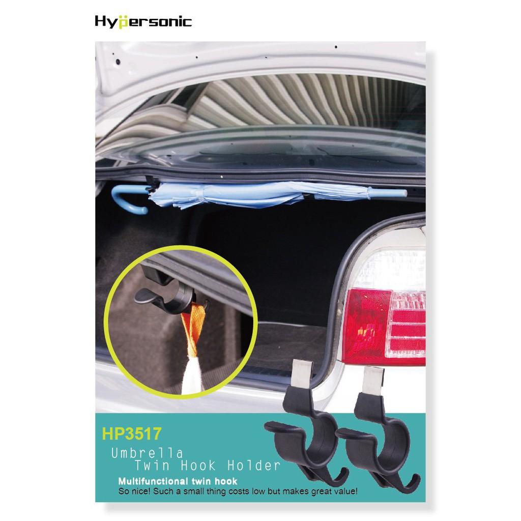 Hypersonic Vehicle Headrest Umbrella Hanger Univearsal Car Backseat Hook Holder