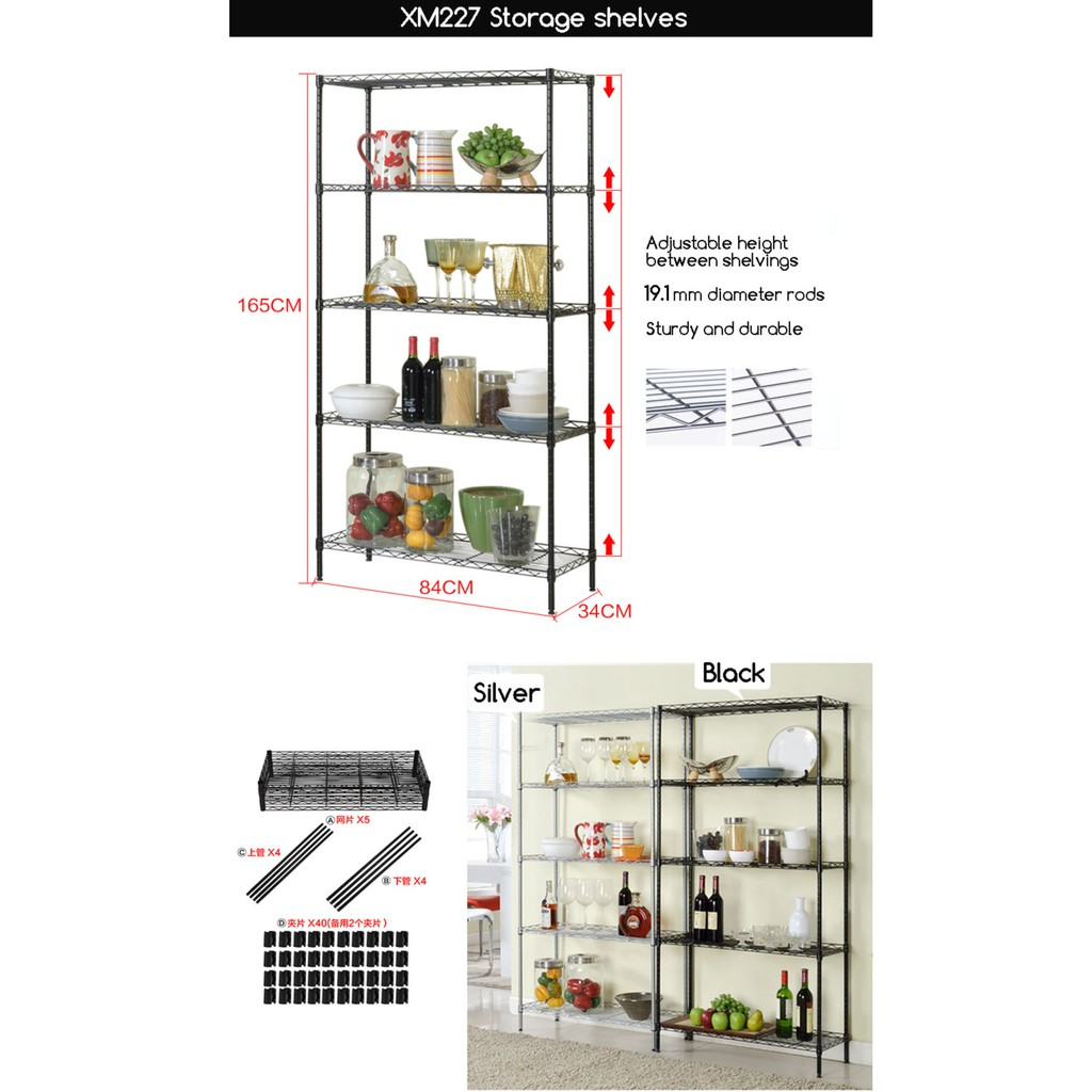 XM Storage Shelves (Kitchen Bathroom Storeroom Rack Home