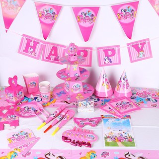 My Little Pony Birthday Party Supplies Theme Decorate Set