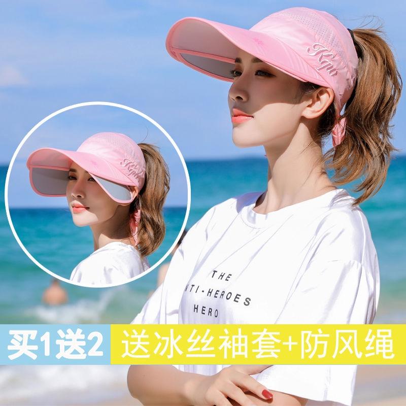 55c8858a72dbb ▻۩❦Hat female Summer Korean edition cap Japanese art chic tide brand  fisherman