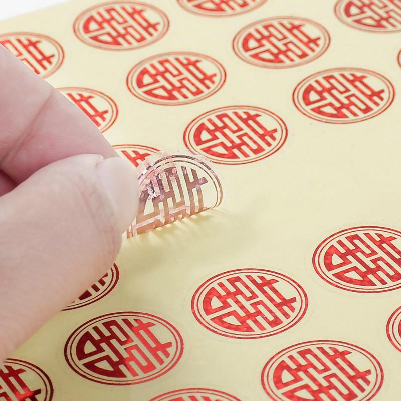Mini Xi 喜 Sticker For Eggs 囍 Sealing Sticker Wedding Stickers Chinese Character For Wedding Shopee Singapore