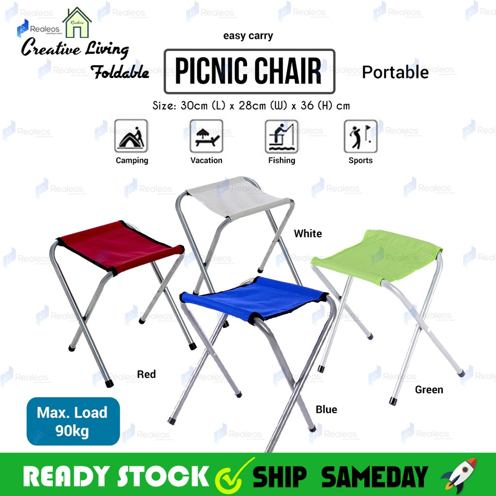 Realeos Small Outdoor Foldable Portable